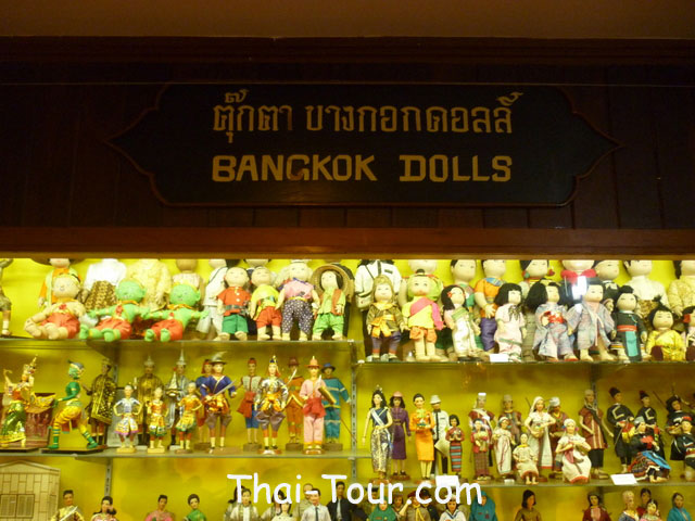 Bangkok Dolls Factory & Museum พิพิธภัณฑ์บ้านตุ๊กตา 3 - Bangkok Dolls