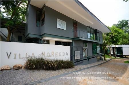 1339222282 450x298 Villa Moreeda วิลล่า โมรีดา ในอำเภอสวนผึ้ง จ.ราชบุรี