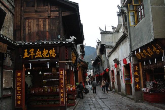 fenghuang ancient town 2 650x436 Fenghuang Ancient Town เมืองโบราณเฟิ่งหวง