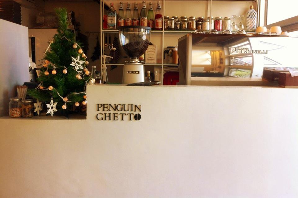 """Penguin Ghetto """"หมู่บ้านเพนกวิน"""" อำเภอเมือง จังหวัดเชียงใหม่"""