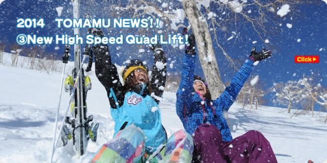 mv32 750x375 Tomamu Hoshino Resort ที่เที่ยวสำหรับผู้ชอบความหนาว ลุยเล่นหิมะ