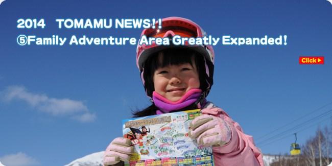 mv34 750x375 Tomamu Hoshino Resort ที่เที่ยวสำหรับผู้ชอบความหนาว ลุยเล่นหิมะ