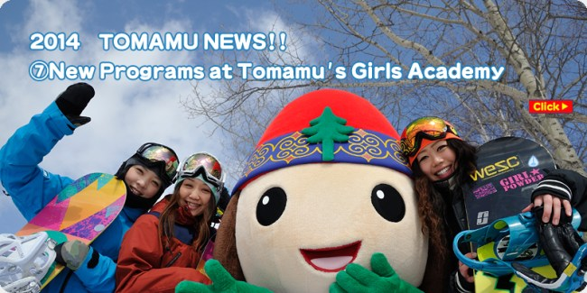 mv36 750x375 Tomamu Hoshino Resort ที่เที่ยวสำหรับผู้ชอบความหนาว ลุยเล่นหิมะ