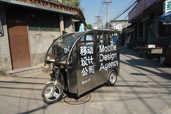 1 Delivers Customized Logos To Shops สกู๊ตเตอร์ไฟฟ้า บริการทำโลโก้ให้ฟรี
