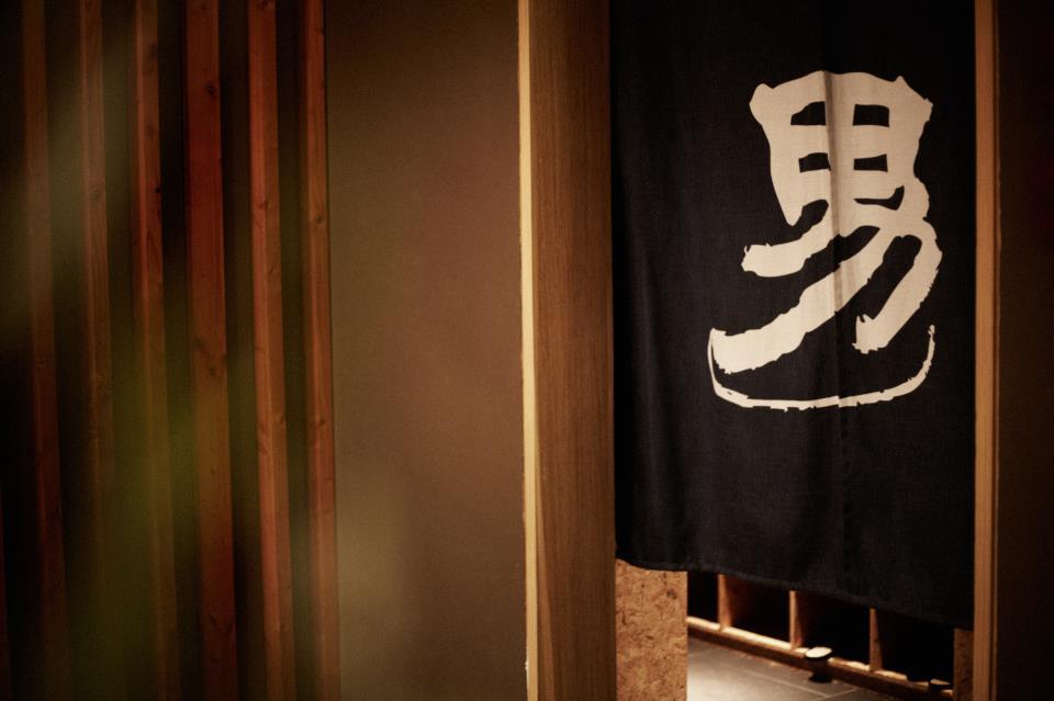 314498 316059558504188 1058219246 n Yunomori Onsen & Spa สปาแห่งแรกในเมืองไทย กับรูปแบบการอาบน้ำของคนญี่ปุ่น