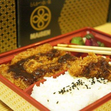 Kurobuta in the Box by MAiSEN เปิดกล่องรีวิว ความอิ่มอร่อยที่พกไปได้ทุกที่ 23 - Maisen (ไมเซน)