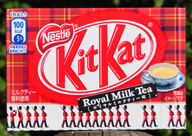 KitKat-RoyalMilkTea-front