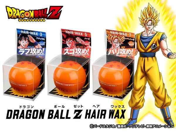 f2c76b3ed9a838b79a9f4fc8d779bbf61379653255 full Dragon Ball Z Hair wax แว๊กส์แต่งผมให้ตั้งอยู่ทรงเป็นซุปเปอร์ไชย่า