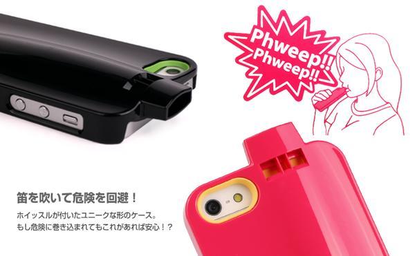 hoo whistle iphone 5 case 1 Hoo Whistle IPhone Case เคสไอโฟนเป่าปรี๊ดๆปู๊ดๆ