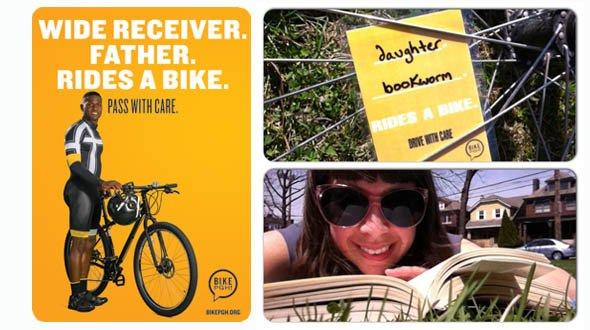 igg slide DRIVE & RIDE WITH CARE เปลี่ยนทัศนคติของคนขับรถยนต์ที่มองคนขี่จักรยานเป็นตัวประหลาด
