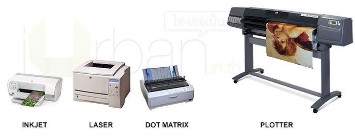 printertype
