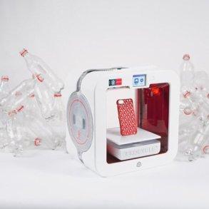 Coke และ Will.i.am ร่วมกันสร้างเครื่องพิมพ์ 3มิติ ใช้ขวดพลาสติกใช้แล้วเป็นวัตถุดิบในการพิมพ์ 23 - Coca-Cola