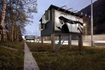 ใช้ประโยชน์จากป้ายโฆษณา เป็นที่พักพิงสำหรับคนไร้บ้าน 10 - บ้านสำหรับคนไร้บ้าน