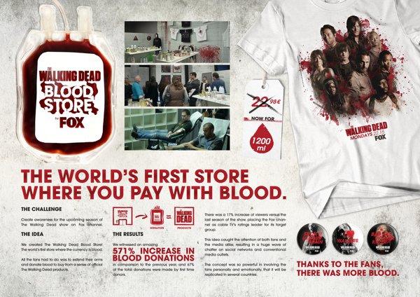 9356ed8445432a8ba385a55631d654ea ช็อปปิ้งร้านนี้ ต้องจ่ายเงินด้วย เลือด เท่านั้น