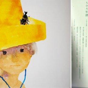 """""""โต๊ะโตะจัง เด็กหญิงข้างหน้าต่าง"""" วรรณกรรมเยาวชนกับภาพวาดประกอบสีน้ำ 16 - Chihiro Iwasaki"""