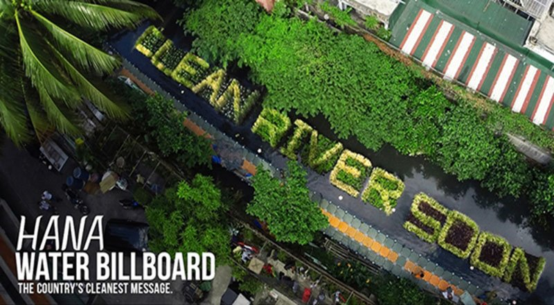 HANA Billboard Floating Billboard Advertising โฆษณาลอยน้ำ