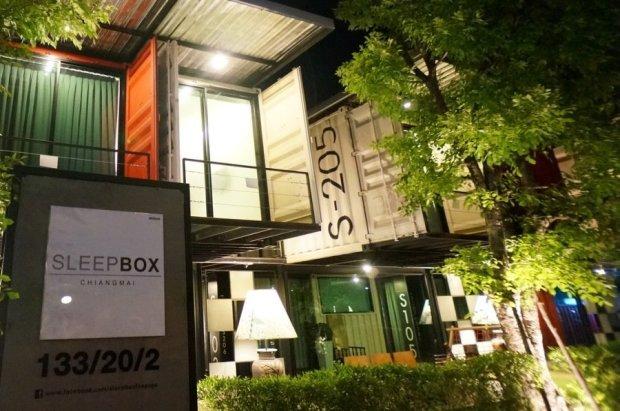 IMG 51151 650x431 SLEEP BOX Hotel แปลงตู้คอนเทนเนอร์ เป็นโรงแรมสุดชิค กลางเมืองเชียงใหม่