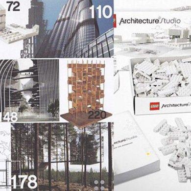 """""""เลโกสีขาว"""" ของเล่นสำหรับสถาปนิก 29 - Architecture"""