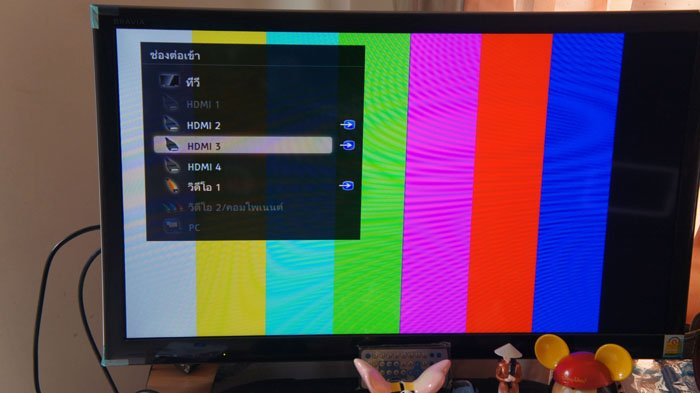 DSC04334 Leotech Smart Box ยกระดับ TV ที่บ้านด้วย Android ราคาเบา!