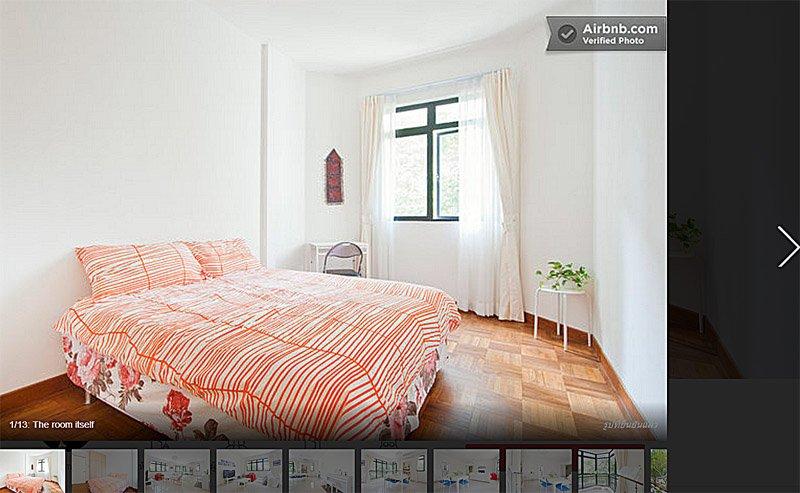 aa Airbnb เว็บสำหรับหาที่พัก สำหรับนักเดินทาง