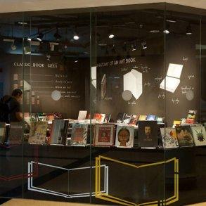 Hardcover เป็นร้านหนังสือเฉพาะทางสำหรับงานศิลปะ ดีไซน์ สถาปัตยกรรม ภาพถ่าย 25 - Art & Design