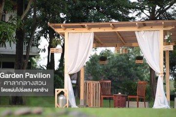 DIY ศาลานั่งเล่นในสวน ทำเองได้ง่ายๆงบไม่บาน 10 - 100 Share+