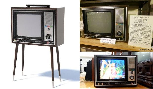 KV-1310 โทรทัศน์สี Sony Trinitron เครื่องแรกของโลก
