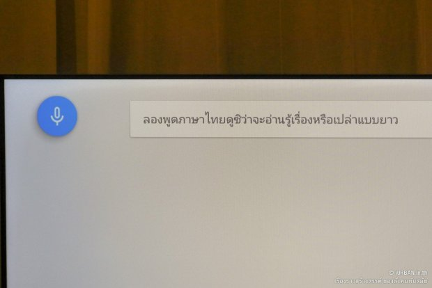 sony android tv review thai 11 750x500 รีวิว Sony Android TV : ทีวีสุดไฮเทคใส่สมองจาก Google ใส่หัวใจโดย Sony