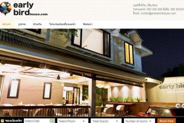 Early Bird Guesthouse bed & breakfast เออร์ลี่เบิร์ด, เชียงใหม่ 15 - Chiang-Mai