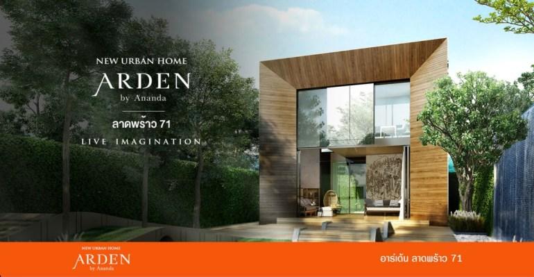 ภาพจากเว็บไซต์ของบริษัท Ananda Development