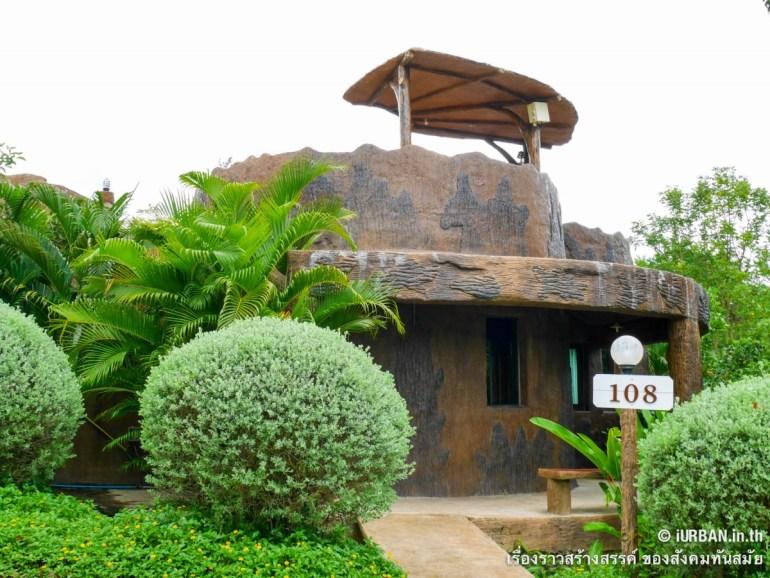 ชีวิตในโพรงไม้ ติดเขา บ้านขอนไม้ @Theerama Cottage สวนผึ้งรีสอร์ท 20 - 100 Share+