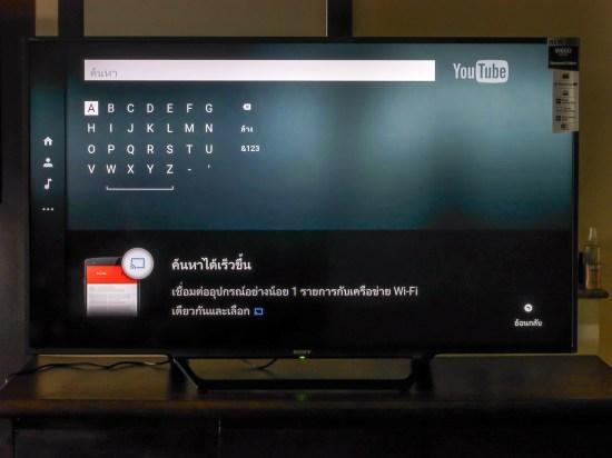 แย่ตรงเสิร์ชภาษาไทยไม่ได้ เครื่องเลยแนะนำให้ใช้มือถือแทน