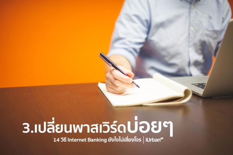 internetbanking-3