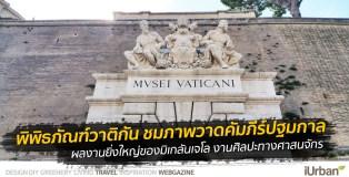 vaticancover