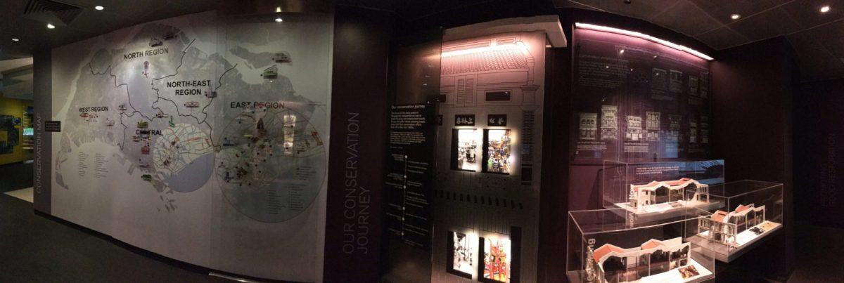 IMG 0891 ศาสตร์และศิลป์แห่งความเป็นเมือง @ Singapore City Gallery