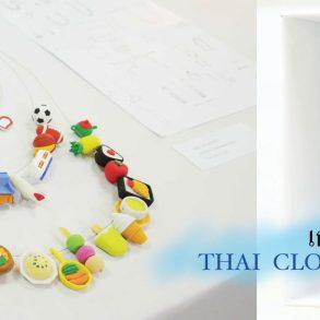 นิทรรศการเครื่องประดับร่วมสมัย Thai Cloud 27 - Art & Design
