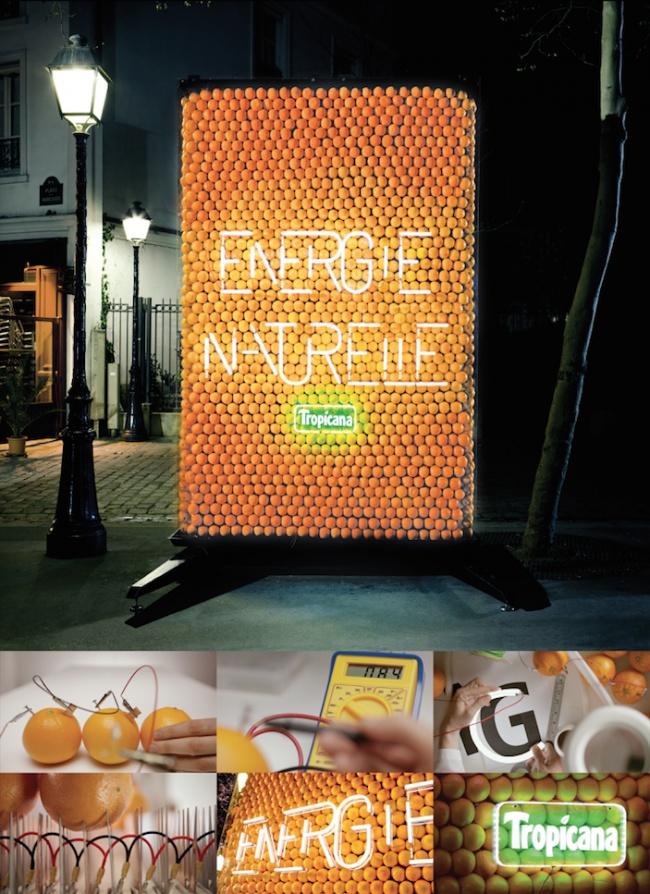 1045855 14 650 176bfe7220 1482220397 650x894 19 ป้ายโฆษณา (Billboard) สุดครีเอทที่ออกแบบอย่างสร้างสรรค์จนต้องจำแบรนด์ได้