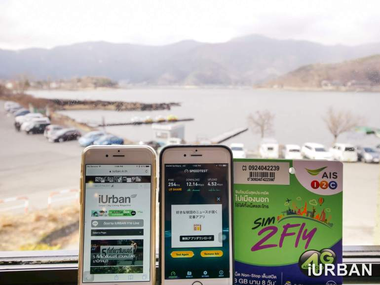 30 วิธีเที่ยวญี่ปุ่นด้วยตัวเอง เตรียมของ แอพ มารยาท เน็ต 4G ต่างประเทศ 29 - AIS (เอไอเอส)