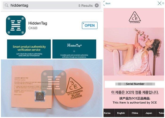 สามารถตรวจสอบเครื่องสำอางค์เกาหลีว่าเป็นของแท้หรือไม่ผ่านทาง HiddenTag 13 - hiddentag
