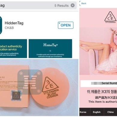 สามารถตรวจสอบเครื่องสำอางค์เกาหลีว่าเป็นของแท้หรือไม่ผ่านทาง HiddenTag 18 - ข่าวประชาสัมพันธ์ - PR News