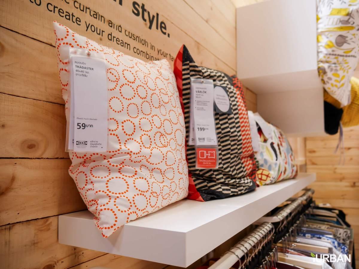 อิเกีย ภูเก็ต โฉมใหม่! ใหญ่กว่าเดิม! เพิ่มของใหม่หลายพันรายการ 29 - IKEA (อิเกีย)