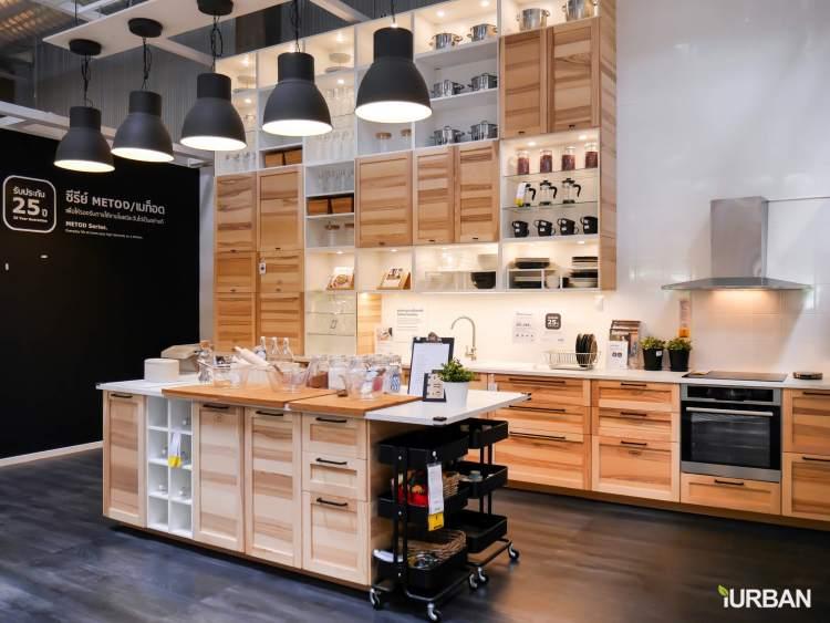IKEA PUP 91 750x563 อิเกีย ภูเก็ต โฉมใหม่! ใหญ่กว่าเดิม! เพิ่มของใหม่หลายพันรายการ ห้ามพลาด 13 14 พ.ค. นี้ มางาน IKEA FUN FEST มีของแจกเพียบ