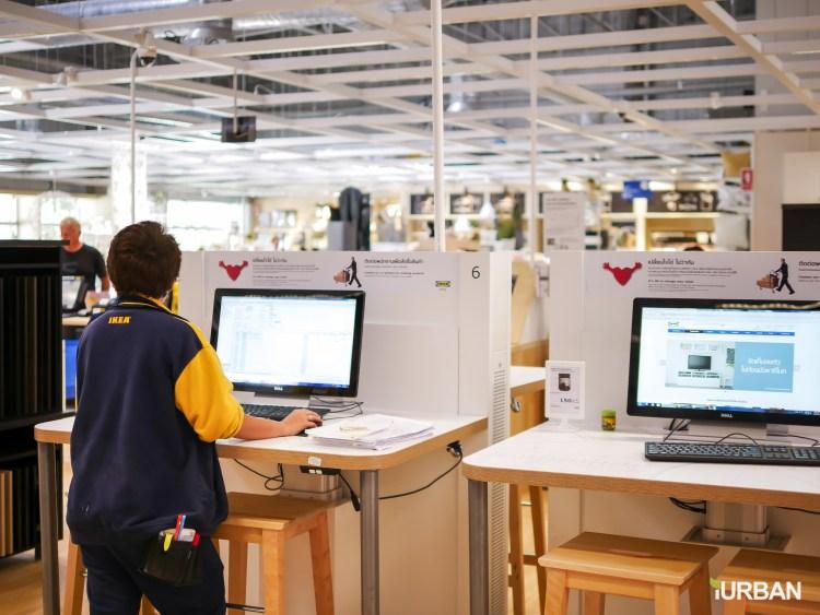 IKEA PUP Jiraz 15 750x563 อิเกีย ภูเก็ต โฉมใหม่! ใหญ่กว่าเดิม! เพิ่มของใหม่หลายพันรายการ ห้ามพลาด 13 14 พ.ค. นี้ มางาน IKEA FUN FEST มีของแจกเพียบ