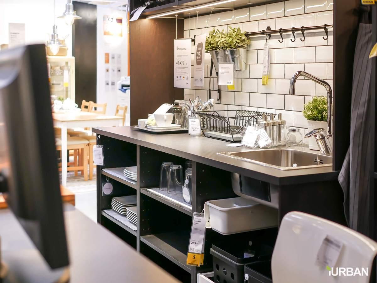 อิเกีย ภูเก็ต โฉมใหม่! ใหญ่กว่าเดิม! เพิ่มของใหม่หลายพันรายการ 40 - IKEA (อิเกีย)