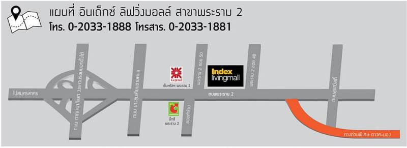 "Index Living Mall พระราม 2 เปิดใหม่ไม่ใช่แค่ ""ร้านเฟอร์นิเจอร์"" แต่เป็น ""Lifestyle Destination"" แนว URBAN STYLISH 81 - Index Living Mall (อินเด็กซ์ ลิฟวิ่งมอลล์)"