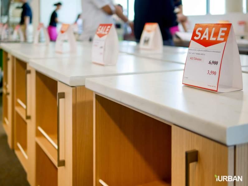 %name Modernform The Annual Sale 2017 ลด 70%!! 10 วันเท่านั้น 26 พ.ค. – 4 มิ.ย. ของใหม่ ของดี ไม่ทันปีนี้ รออีกทีปีหน้า