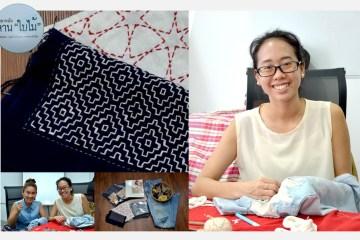 ศิลปะการปักผ้าซาชิโกะ (刺し子) หนึ่งในกิจกรรมน่าประทับใจจากงานตลาดนัดลานใบไม้ 8 -