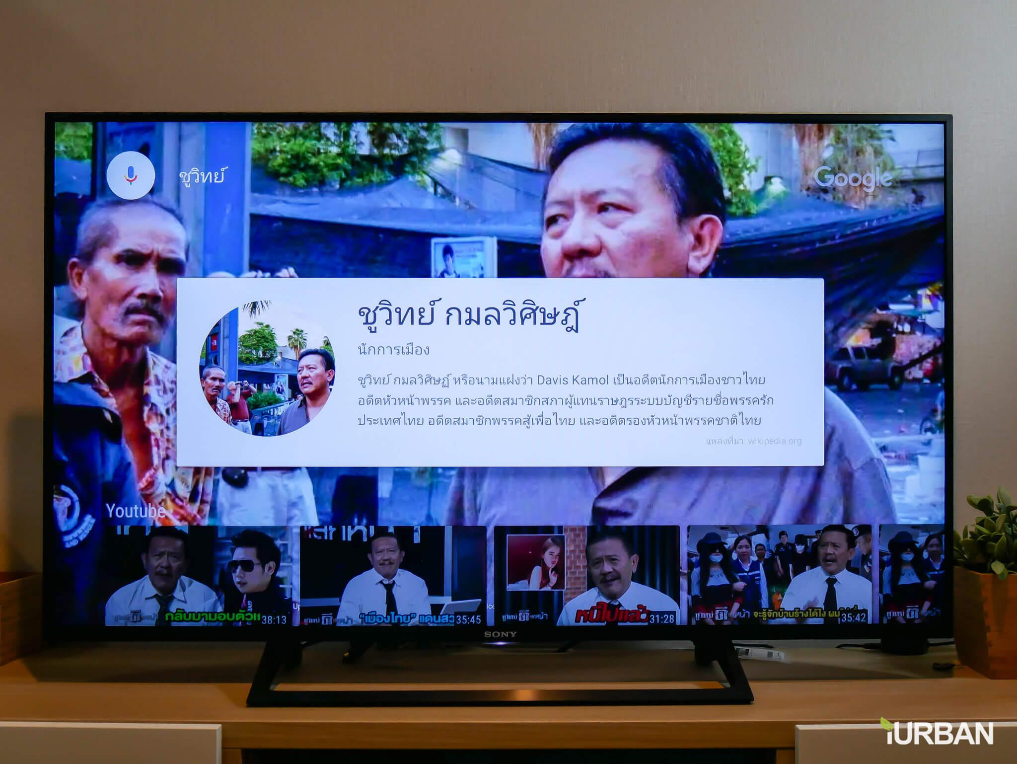 รีวิว SONY Android TV รุ่น X8000E งบ 26,990 แต่สเปค 4K HDR เชื่อมโลก Social กับทีวีอย่างสมบูรณ์แบบ 41 - Android