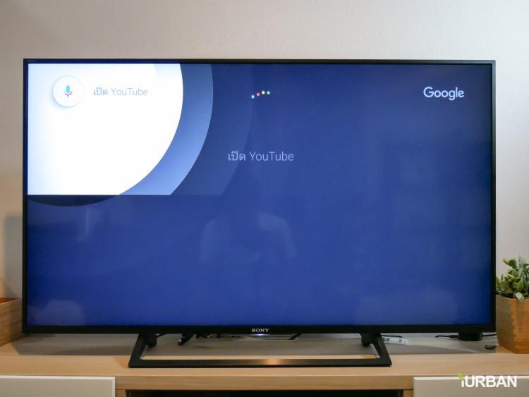 iurban sonytv 13 750x563 รีวิว SONY Android TV รุ่น X8000E งบ 26,990 แต่สเปค 4K HDR เชื่อมโลก Social กับทีวีอย่างสมบูรณ์แบบ