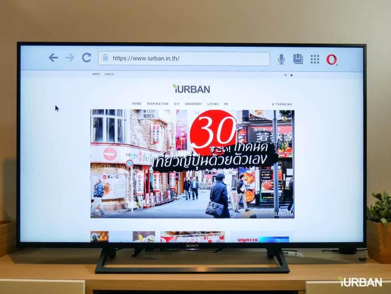 รีวิว SONY Android TV รุ่น X8000E งบ 26,990 แต่สเปค 4K HDR เชื่อมโลก Social กับทีวีอย่างสมบูรณ์แบบ 46 - Android